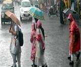 Weather Update: मौसम विभाग ने इन जगहों पर जारी किया भारी बारिश का अलर्ट,