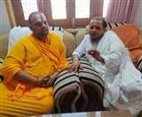 नेपाल से जुड़ती हैं भारत की आध्यात्मिक जड़ें, जगद्गुरु देवाचार्य ने बताई ये बातें ayodhya news