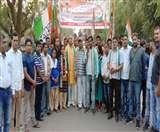 मालिकाना के मुद्दे पर सियासत की रोटी सेंकने की कसरत, कांग्रेस भी रेस Jamshedpur News