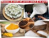 रिपोर्ट का इंतजार क्यों, घर पर ही ऐसे करें मिलावट की जांच Lucknow news
