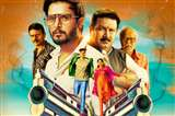 P Se Pyaar F Se Faraar Movie Review: सामाजिक बुराइयों पर चोट करने वाली एक ज़रूरी फ़िल्म, जानिए मिले कितने स्टार