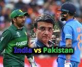 सौरव गांगुली का बड़ा बयान, बोले- ये दो लोग करा सकते हैं India vs Pakistan मैच