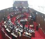 सरकार का फरमान राज्य विधान परिषद के कर्मचारी 22 अक्तूबर तक करें जीएडी में रिपोर्ट