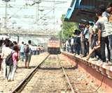 टिकट दलालों का मायाजाल ; बर्थ बेचकर हो रहे मालामाल, रेलवे की सुरक्षा एजेंसी आरपीएफ भी अलर्ट