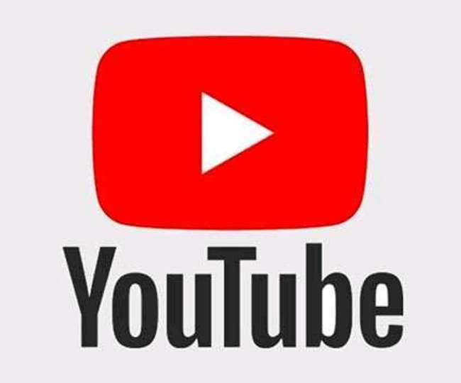 झूठ फैलाने वाले चीन के तीन हजार यूट्यूब चैनल गूगल ने बंद किए