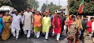 राहुल गांधी के भाजपाइयों ने किया प्रदर्शन