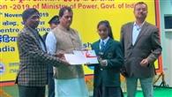डीपीएस रानीपुर ने जीती प्रश्नोत्तरी प्रतियोगिता