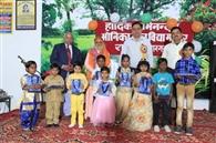 बच्चों ने देशभक्ति के गीतों से दिया देशभक्ति का संदेश