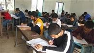 प्रतिभा खोज प्रतियोगिता परीक्षा में 398 परीक्षार्थी हुए शामिल