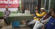 मतदाताओं को जागरूक करेगी स्वयंसेवी संस्था