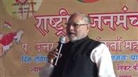 नए भारत का निर्माण करना हमारी जिम्मेदारी: प्रहलाद मोदी