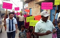 शिक्षा जागरूकता को निकाली गई प्रभात फेरी