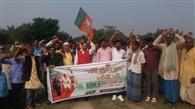 गांधी के सपनों को साकार करने हेतु भाजपा ने की पदयात्रा