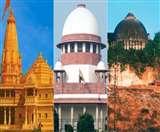 रामनगरी के धर्माचार्यों को भरोसा, पुनर्विचार याचिका पर पर्सनल लॉ बोर्ड को नहीं मिलेगा आम मुस्लिमों का साथ