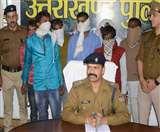 कंपनी के पूर्व कर्मचारी ने रची थी लूट की वारदात, सभी सातों आरोपित गिरफ्तार nainital news