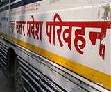 लखनऊ से काठमांडू तक शीघ्र शुरू होगी सीधी बस सेवा Gorakhpur News