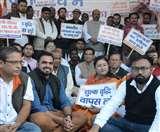 आयुष छात्रों के साथ अन्याय बर्दाश्त नहीं करेगी कांग्रेस, पढ़िए पूरी खबर