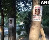 दिल्ली के ITO इलाके में लगा भाजपा सांसद गौतम गंभीर का लापता होने का पोस्टर