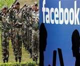 ISI की साजिश : सुविधाओं के नाम पर बरगला रहा भारतीय सेना के जवानों को Lucknow news