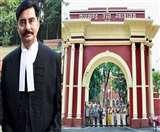 Jharkhand High Court: जस्टिस डॉ. रवि रंजन आज लेंगे झारखंड हाई कोर्ट के मुख्य न्यायाधीश पद की शपथ
