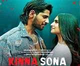 Marjaavaan Box Office Collection Day 2: सिद्धार्थ मल्होत्रा की 'मरजावां' की रफ्तार बरकरार, वीकेंड तक कर सकती है 20 करोड़ पार