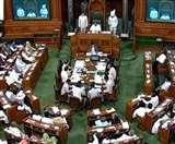 Parliament Session: सोमवार से शीतकालीन सत्र, Citizenship Bill पास कराना चाहेगी मोदी सरकार