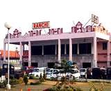 Events in Ranchi Today: जानें रांची में आज क्या हो रहा खास, यहां देखकर करें दिनभर की तैयारी
