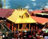 अब केरल सरकार ने कहा, सबरीमाला मंदिर को आंदोलन का अखाड़ा नहीं बनने देंगे
