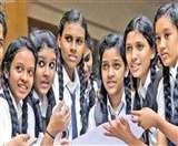 JAC 9th Exam 2020: जैक नौवीं की परीक्षा जनवरी में, पांच विषयों का मॉडल प्रश्नपत्र जारी; देखें jac.jharkhand.gov.in