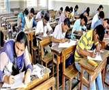 बिहार के 222 संबद्ध डिग्री कॉलेजों में नामांकन घोटाला, 10 विश्वविद्यालय भी जांच के घेरे में