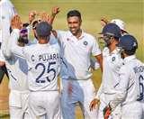 Ind vs Ban: भारत के पहले डे-नाइट टेस्ट मैच के लिए पूरी तरह से तैयार है ईडन गार्डन की पिच