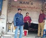 विकास नगर में लाखों की चोरी, दुकान का शटर उठाकर ब्रांडेड महंगे मोबाइल ले गए चोर Kanpur News