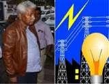 UP PF Scam : पीएफ घोटाले के आरोपितों की न्यायिक अभिरक्षा 29 तक बढ़ी, भ्रष्टाचार का आरोप