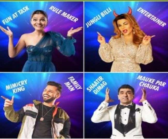 Bigg Boss 14 Winner Prediction: Rubina Dilaik, Eijaz Khan, Rakhi Sawant ? Read to know.