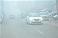 धुंध के कारण ²श्यता रही 10 मीटर से भी कम