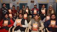 प्रशिक्षुओं को मिलीं पुस्तकें, पठन-पाठन शुरू