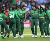 Pakistan tour: बांग्लादेश का पाकिस्तान दौरा मुश्किल में, पूर्व कप्तान समेत 5 कोचिंग स्टाफ ने नाम लिया वापस