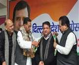 Delhi Election 2020 : कांग्रेस में शामिल होने के चंद घंटों बाद मिला पूर्व पीएम के पोते को टिकट