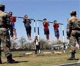 BSF Recruitment Scam: बीएसएफ भर्ती परीक्षा पर CBI ने मारे दिल्ली-एनसीआर में छापे,