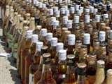 Top Prayagraj News of the day, 18 january 2019 :नकली शराब बनाने के अड्डों पर आबकारी टीम की छापेमारी, 50 लाख रुपये की अवैध शराब बरामद Prayagraj News