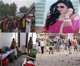 Top Meerut News of the day, 18th January 2020: आर्मी मेले में पहुंचे लोग, हस्तिनापुर में विवाहिता की मौत, लाखों के जेवर लेकर फरार हुई दुल्हन, आरएएफ पर पथराव करने वालों की रिपोर्ट