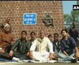 मध्य प्रदेश: राज्य सरकार के विरोध में धरने पर कांग्रेस विधायक, कहा- भूल गए हैं अपने वादे