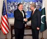 अमेरिका में ईरान पर वार्ता करने गए पाक विदेश मंत्री कुरैशी ने कश्मीर का रोना रोया