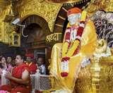 शिरडी के साईं मंदिर प्रबंधन ने अफवाहों को किया खारिज, कहा- नहीं रहेगा बंद