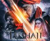 Tanhaji Box Office Collection Day 8- दर्शकों का दिल जीतने में सफल अजय देवगन की फिल्म, पहले हफ्ते कमाए इतने करोड़