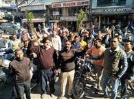हड़ताल पर रहे 9 राष्ट्रीयकृत बैंक के अधिकारी और कर्मचारी
