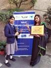 प्रथम रही छात्रा वंशिका को नेट अवार्ड से सम्मानित किया गया