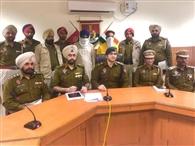 हेरोइन बरामदगी के मामले में भगोड़ा तस्कर पग्गा गिरफ्तार