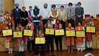 पंजाबी भाषा को विकसित करने के लिए शिक्षण संस्थान आएं आगे: बाजवा
