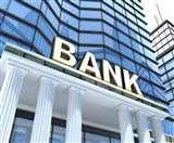 Bank Loot in Muzaffarpur : 50 फीसद बैंकों में गार्ड नदारद, पुलिस गश्त में खानापूरी
